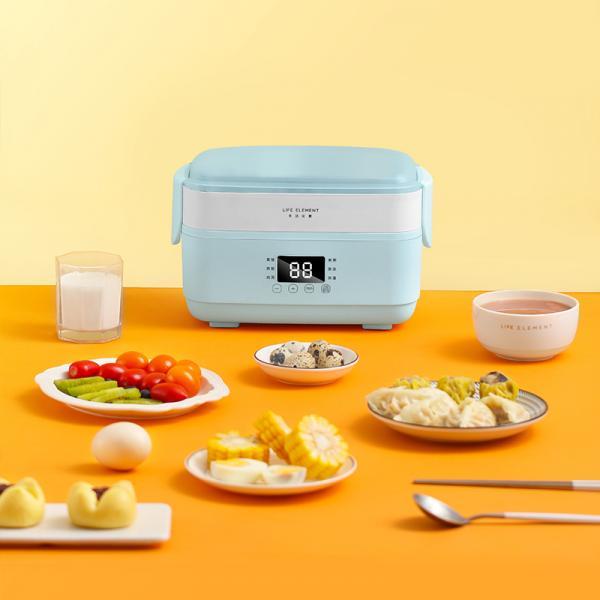 Qızdırıcılı və yemək hazırlamaq üçün Xiaomi Life Element F 35 multifunctional electric lunch box