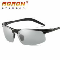 Polyarizasiyalı anti-blik eynək boz linzaları ilə HD Vision Premium Aorom - Gündüz və Gecə vaxtı + Antifara