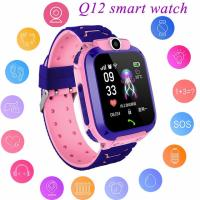 Uşaqlar üçün Smart Baby watch S5 (Q12) с GPS ağıllı saatı. Sukeçirməz, sensor ekran