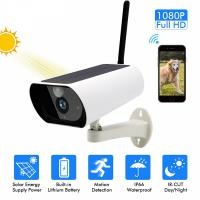 Ps-Link GBG20 Videonəzarət İP-kamera WIFI 1080P günəş batareyası ilə