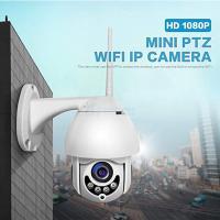 Уличная и для помещении поворотная купольная IP-камера с WiFi P05 (белый)