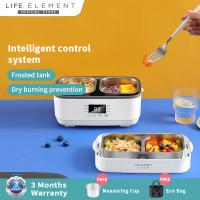 Qızdırıcılı Xiaomi Life Element F 35 multifunctional electric lunch box