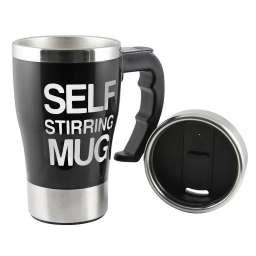 Qarışdırıcı fincan Self Stirring Mug kreativ model