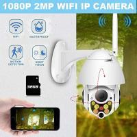 Уличная и для помещении поворотная купольная IP-камера с WiFi P05 360 градусов (белый)